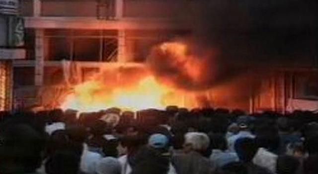 CHP'den 'Madımak Katliamı' mesajı