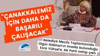 """AK Parti, Esra Yüksel'e sahip çıktı: """"Çanakkalemiz için daha da başarılı çalışacak"""""""