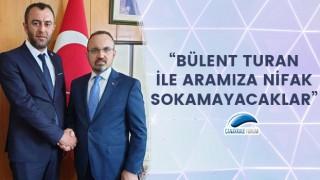 """Şener Akçay: """"Bülent Turan ile aramıza nifak sokamayacaklar"""""""