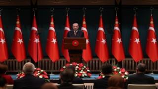 """Cumhurbaşkanı Erdoğan: """"Kurban Bayramı tatili 9 gün olacak"""""""